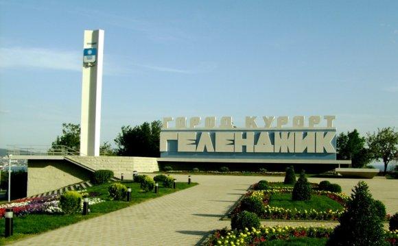 Город - курорт Геленджик