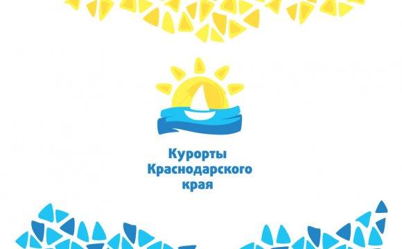 «Курортам Краснодарского края»